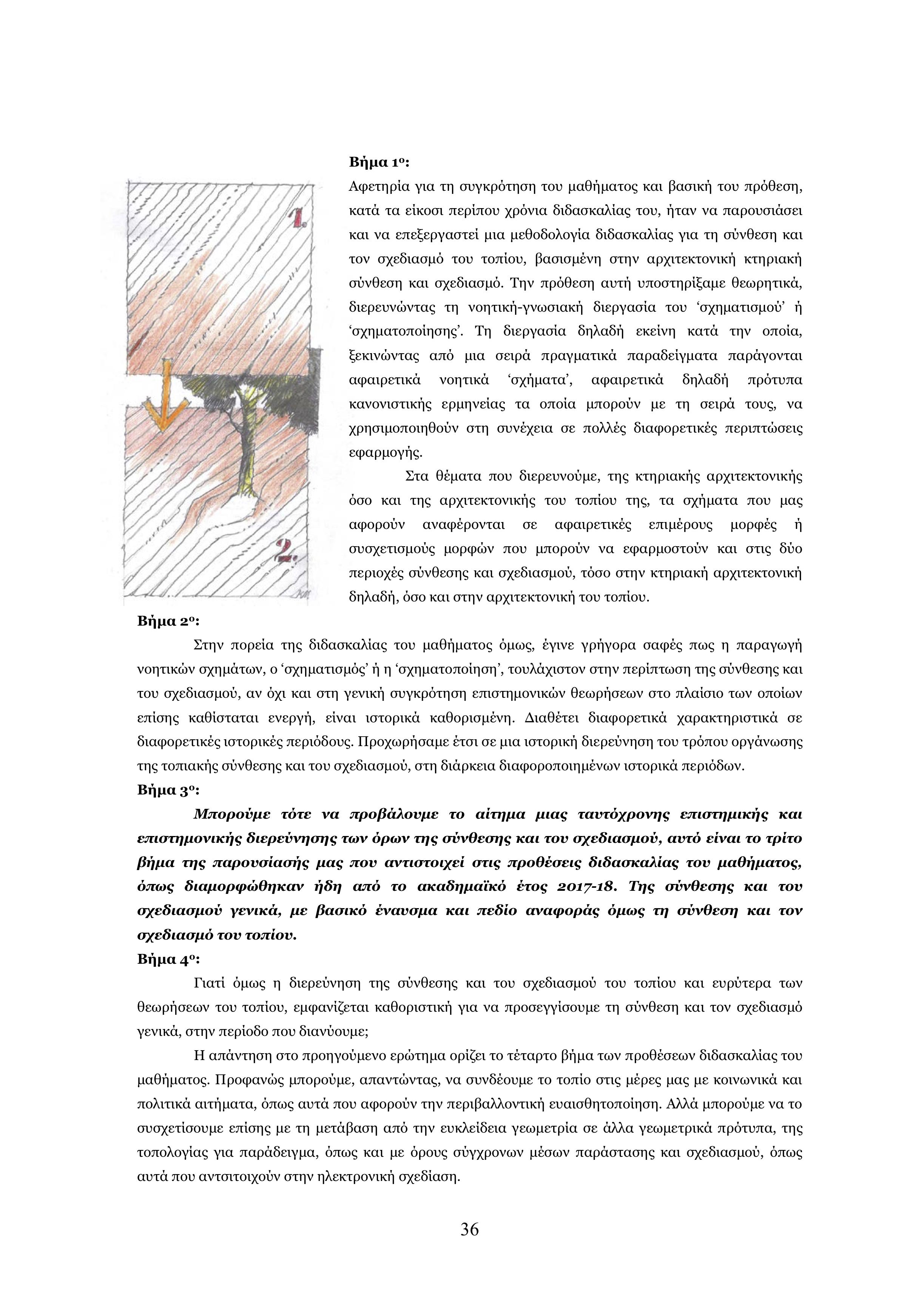 μαθ 2.jpg